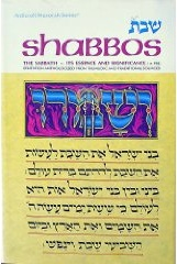 Shabbos / The Sabbath, Its Essence & Significance