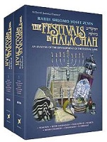 The Festivals in Halachah