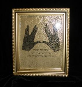 Gold Frame Birkat Kohanim - Priest Blessing