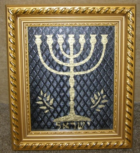 Seven Branch Menorah Art - Temple Menorah Art - Jewish Art