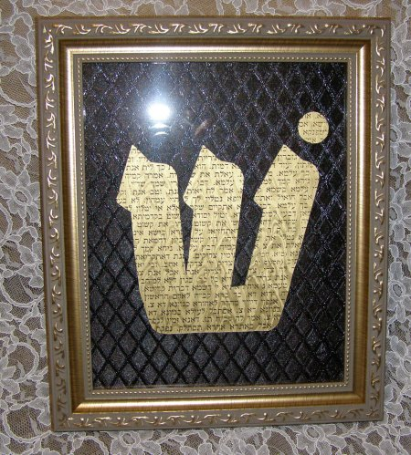 Hebrew Shin Art - Three Headed Shin Hebrew Art