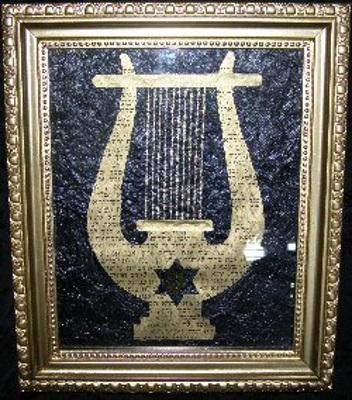 Kinnor Art King David S Harp Biblical Art