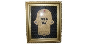 Gold Embossed Framed Hamsa Art