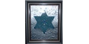 Silver Framed Silver Aqua Magen David Framed Art