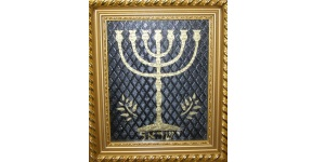 Gold 7-Branch Menorah