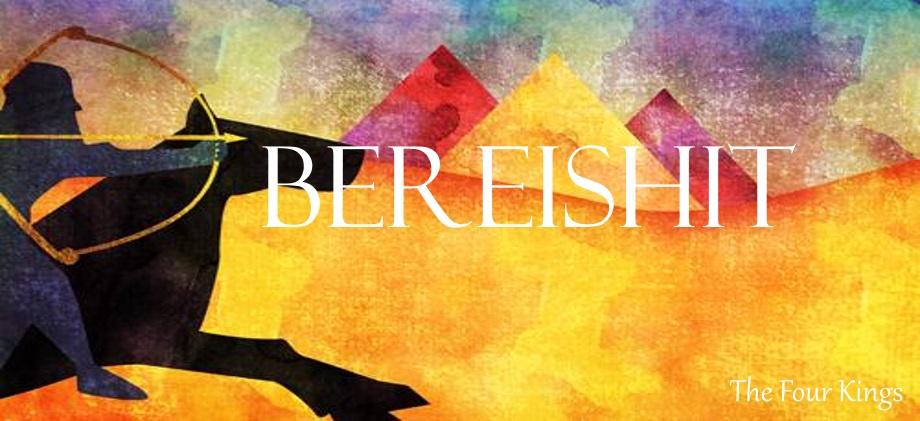 Bereishit Banner - The Four Kings