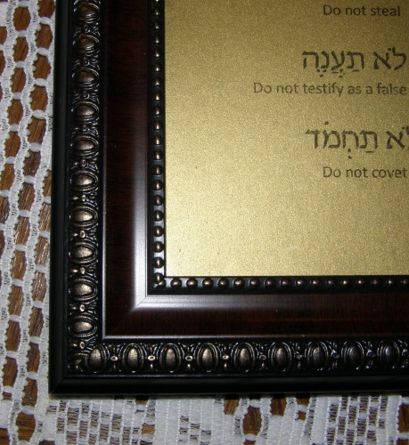 Aseret Hadibrot The Ten Commandments Art