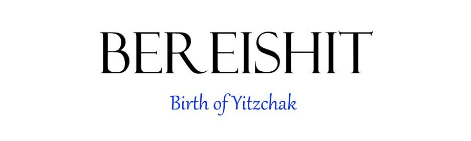 Bereishit Chapter 21