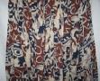African Design Cotton Boho Skirt