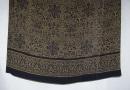 Brown Black Wrap Skirt